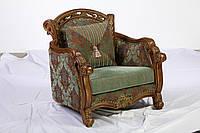 Кресло классическое для гостиной 231 , доставка из Тернополя