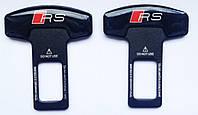 Заглушки для ремня безопастности модель RS