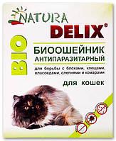 Ошейник Natura Delix Bio (Натура Деликс Био) от блох и клещей для кошек, 35 см