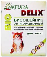 Ошейник Natura Delix Bio (Натура Деликс Био) от блох и клещей для котят от 2 месяцев, 25 см