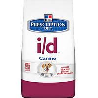 Hills PD Canine I/D Low Fat , лечебный корм для собак с заболеваниями ЖКТ и панкреатита