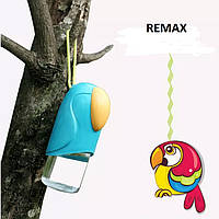 Бутылка Попугай Remax Parrot Glass, 280ml (3 цвета)