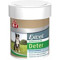 8 in 1 Excel Deter, препарат против поедания собакой фекалий (копрофагия)