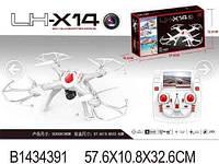 Квадрокоптер на радио управлении,камера, монитор, трансляция live