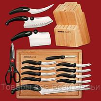 Набор кухонных ножей Мibacle blade, фото 3
