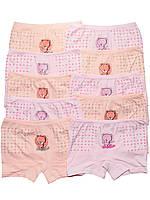 Набор детских трусов шортиков (10 шт.) (Персиковый, розовый)