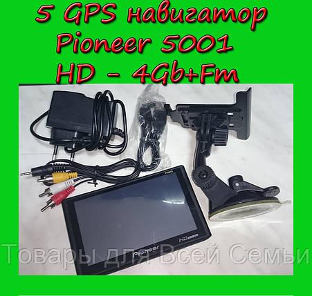 5 GPS навигатор Pioneer 5001 HD - 4Gb+Fm, фото 2