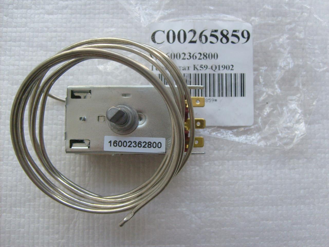 Термостат холодильника Indesit C00265859