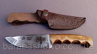Нож охотничий Бизон