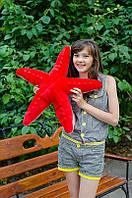 Морская звезда большая 0109KM