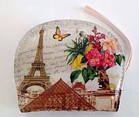 Детский кошелек для девочки Париж