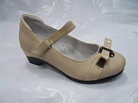 Туфли для девочки 72-L886 бежевый
