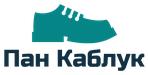 Большой выбор мужской обуви в Украине