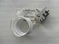 Термостат морозильной камеры Indesit C00851095
