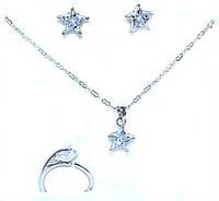 Набор женский: серьги, кулон, цепочка 39-44 см, кольцо 16 р. Родий. Камень: циркон