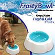 Охлаждающая миска для воды для домашних животных Frosty Bowl!Акция, фото 2