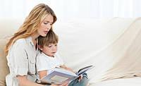 Как книга помогает сблизиться с детьми?
