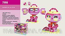 Домик для пони My Little Pony -  799A