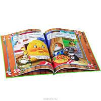 Как привить любовь у ребенка к чтению