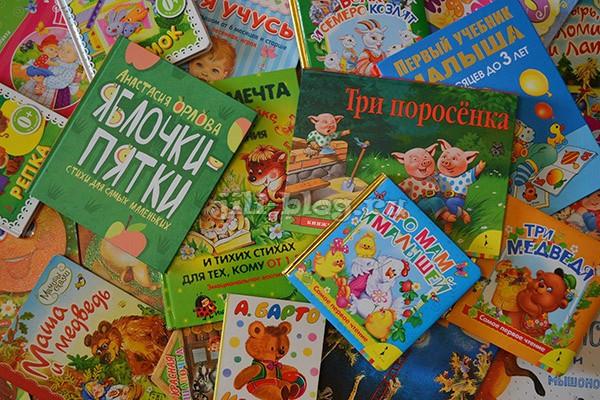 купить недорогую детскую литературу