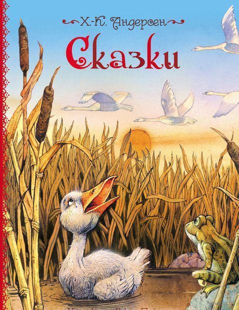 Магазин умные дети предлагает широкий выбор детской литературы