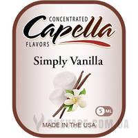 Ароматизатор Capella Simply Vanilla (Ваниль)