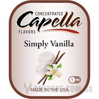 Ароматизатор Capella Simply Vanilla (Ваниль) 5 мл.