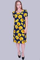 """Нарядное женское платье """"Желтый мак"""". Цвет темно-синий. Размер 52,54,56,58 Код 585"""