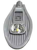 Светильник на столб STR50 уличный 50W 4000lm