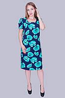 """Нарядное женское платье """"Мак"""". Цвет темнно-синий. Размер 52,54,56,58 Код 585"""