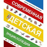 Универсальные энциклопедии для детей: кратко обо всем