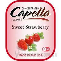 Ароматизатор Capella Sweet Strawberry (Сладкая Клубника)