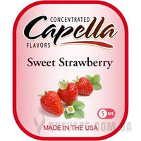 Ароматизатор Capella Sweet Strawberry (Сладкая Клубника) 5 мл.