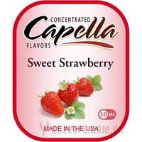 Ароматизатор Capella Sweet Strawberry (Сладкая Клубника) 10 мл.