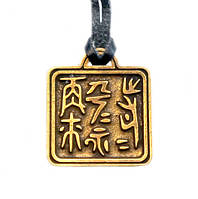 Китайская Магическая Печать