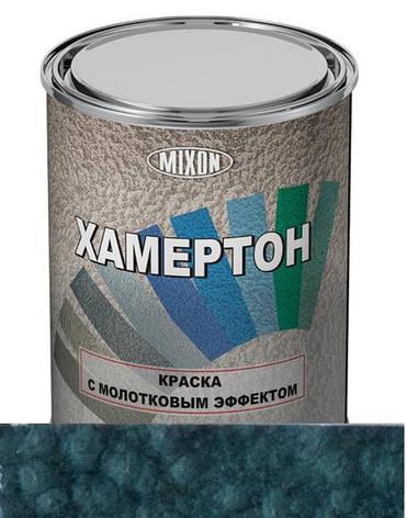 Краска молотковая (с молотковым эффектом) Mixon Хамертон 205 0,75л, фото 2