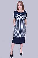 Легкое летнее платье в полоску. Цвет: темно-синий. Размер: 54,56,58. Хмельницкий, фото 1