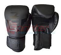 Боксерские перчатки Venum. Размер: 10