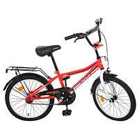 Двухколесный велосипед 20 дюймов PROFI L 20105 красный