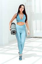 Комплект спортивный для фитнесса и йоги Gray