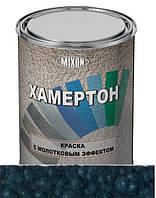 Краска молотковая (с молотковым эффектом) Mixon Хамертон 207 0,75л