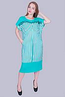 Легкое летнее платье в полоску. Цвет: мята. Размер: 54,56,58. Хмельницкий