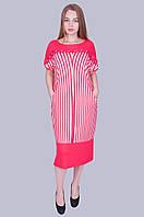 Легкое летнее платье в полоску. Цвет: кораловый. Размер: 54,56,58. Хмельницкий