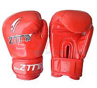 Боксерская перчатки ZTTY. Размер: 10