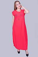 Длинное платье бенгалин. Цвет кораловый. Размер 52, 54, 56, 58. Код 581. Хмельницкий