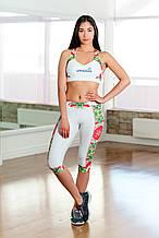 Комплект спортивный для фитнесса и йоги White Kalina print