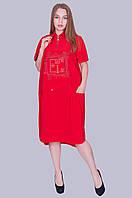 Платье - рубашка. цвет  красный. Размер 54, 56, 58,60. Код 584. Хмельницкий