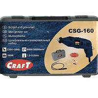 Гравёр в кейсе Craft CSG-160 (кейс 40 предметов)