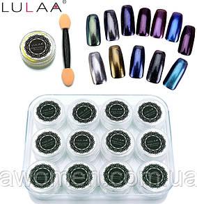 Втирка зеркальная Lulaa набор 12 цветов + 12 аппликаторов