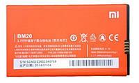 Аккумулятор (Батарея) Xiaomi Mi2/Mi2s/M2 BM20 (1930 mAh)